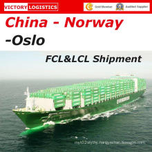 Cheap Logistics Service From China to Oslo, Norway (Logistics)