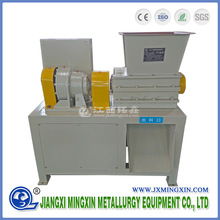 Industrial Food Portable Metal Shredder Plastic Price