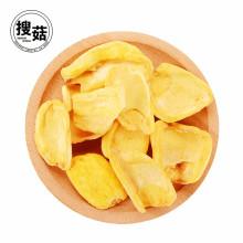 Amazon vente chaude congeler des chips de jacquier de nourriture séchée