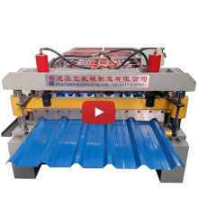 High Quality Cold Roll Forming Machine