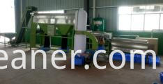 Nuts Automatic Peeling Machine