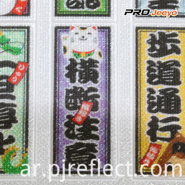 Soft Adhesive Japanese Slogan Patches