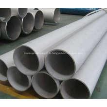 6061 6063 7075 tube rond en aluminium extrudé