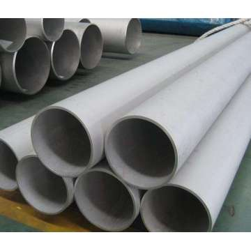 6061 6063 7075 extruded aluminium round tube