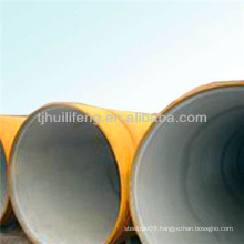 Epoxy powder coating pipe steel