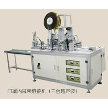 Face Mask Inner Earloop Welding Machine