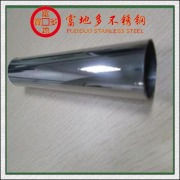 Hot Selling Cold Drawing 600g Polishing Stainless Steel Pipe