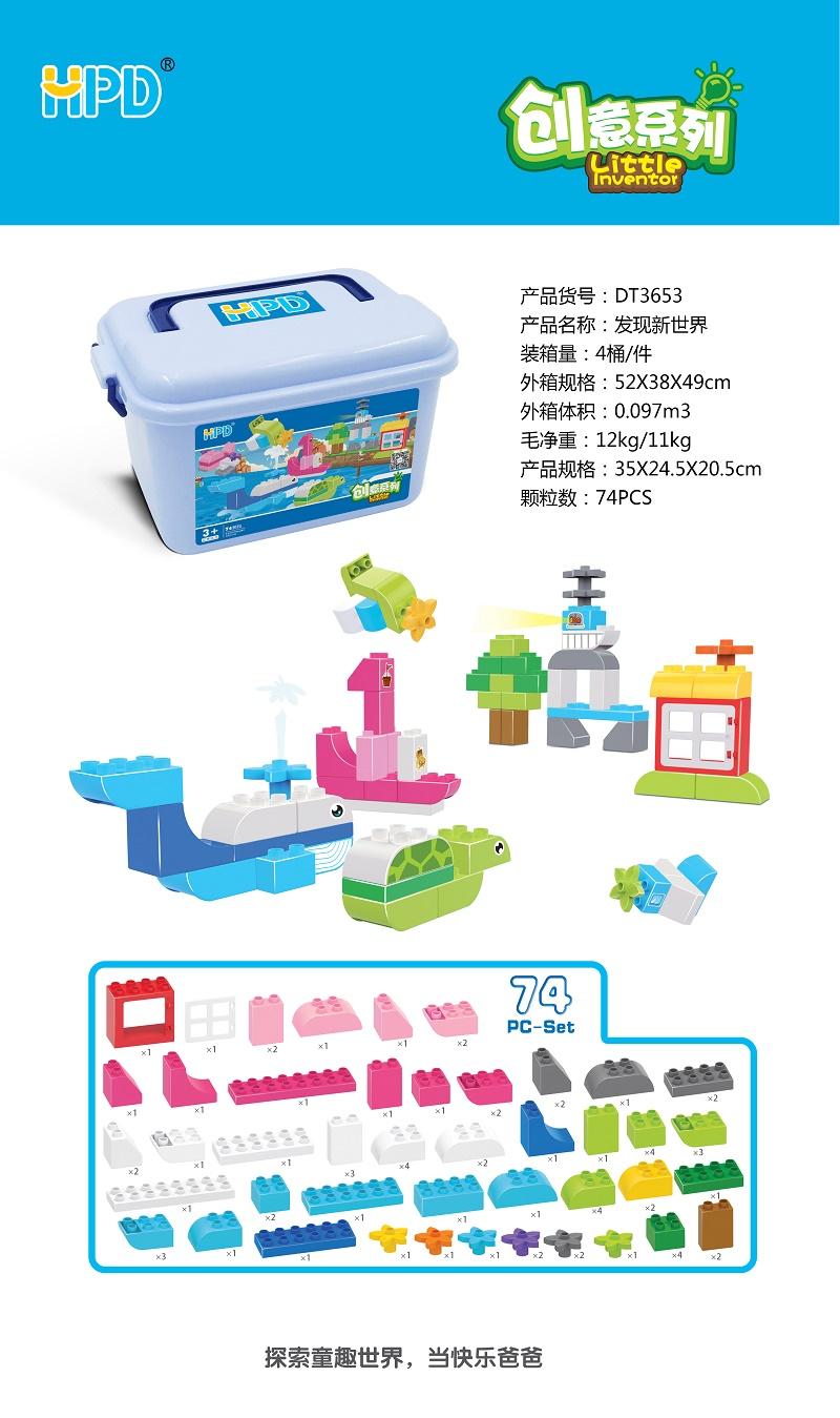 Building Block Party Supplies