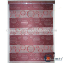 Jacquard design motorized zebra roller blinds