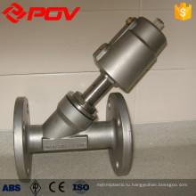 Фланцевый паровой клапан Y Тип пневматический регулирующий клапан