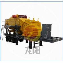 Longyang Mobile Crusher Machine