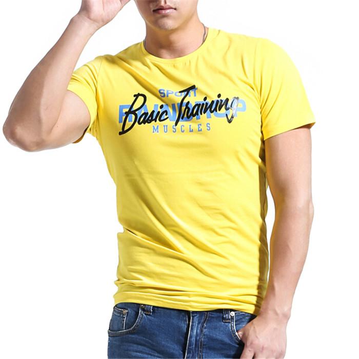 Custom Modal T shirt
