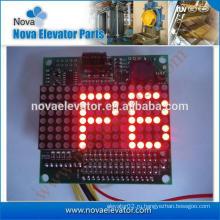 Подъемная панель дисплея, NV62L-310 Поддержка катода и анода