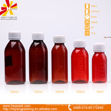 Embalagem farmacêutica âmbar de plástico de 60ml