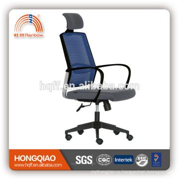 См-B207AS-31 подголовник сетка стул 201nylon подлокотник стула офиса