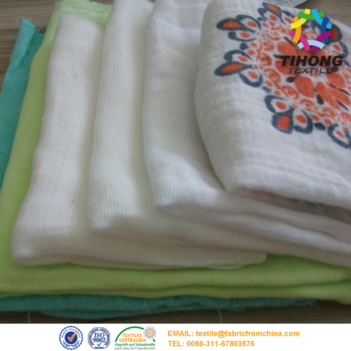 Double Layer Cloth