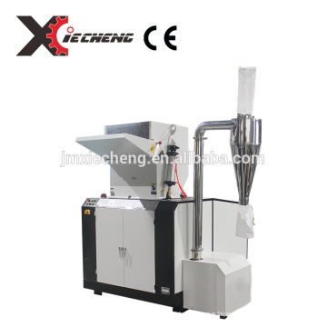 Soundproof Plastic Crusher with silo