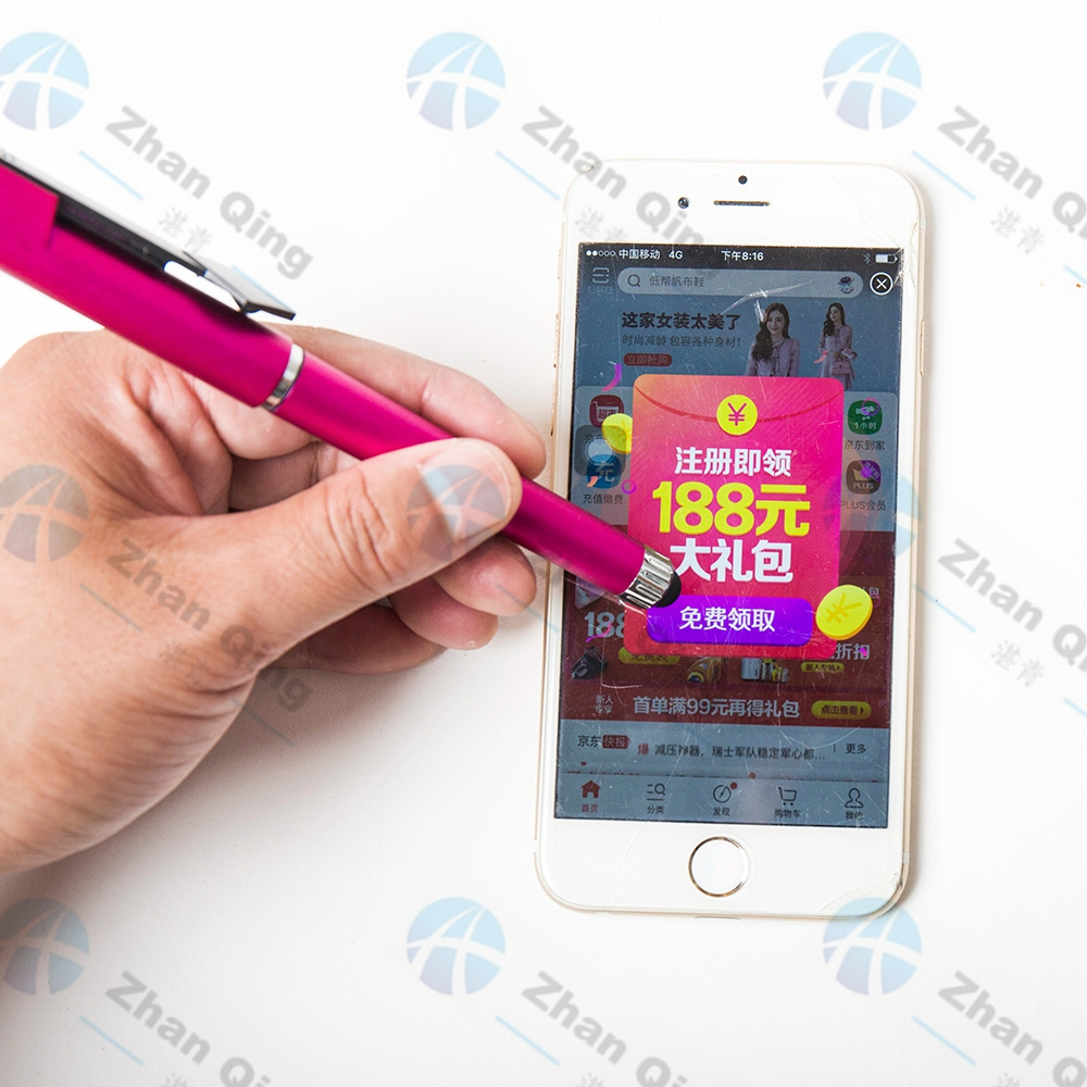 Promotion Signature Pen with QR Code