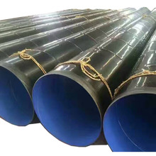 Special Pipe TPEP Coated Steel Pipe