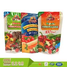 Bolsas de empaquetado flexibles de Doypack del plástico laminado de la categoría alimenticia de la impresión para la comida
