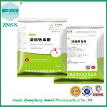 Противовирусные препараты традиционной китайской медицины Qingwen байду порошок яйца птиц жизненно важные лекарства