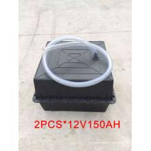 Batterie solaire 2PCS * 150A Batterie solaire Boite de batterie étanche solaire étanche