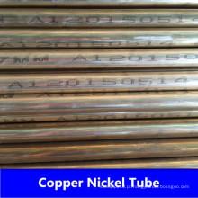 C44300 Admiralty Tubo de troca de calor de latão