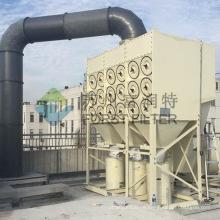 FORST Industrial Cyclone Dust Collector Precio de Granito