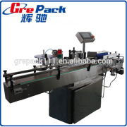 vertical self-adhesive labeling machine for plastic bottles