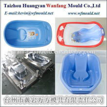 supply customized plastic baby bath tub mould/injection mould for bath tub