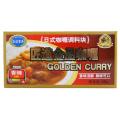 100g Curry Cube mittlere pfeffrig gewürzt gute Originalqualität