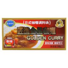 100g Original Curry Cube poivrée aromatisée bonne qualité moyenne