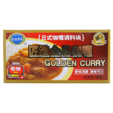 100g Original Curry Cube Medium Peppery Flavored Good Quality