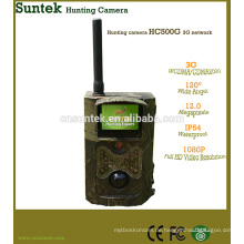 Favoriten SMS Kontrolle 3G Jagdweg Kamera HC500G