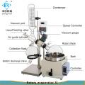 Роторно-вакуумный испаритель РЭ-501 Rotovap