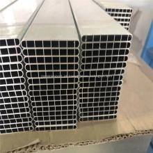 Tubo de alumínio multicanal para painel solar