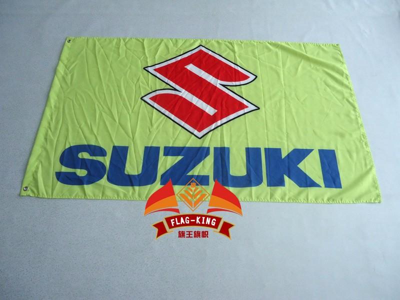 Suzuki3 Jpg
