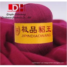 Hilo de cachemira visón Hilado peludo Hilado de cachemira para tejer hilo de mohair para el color de la mezcla de punto