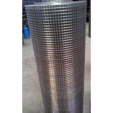 Hardware Wire Mesh Stainless Steel