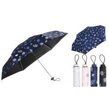 Mini Sun Folding Umbrella for Lady/Compact & Fashion 4 Fold Manual Open Umbrella