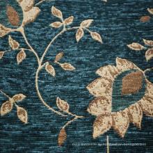 Жаккарда Синеля ткани Драпирования софы ткани