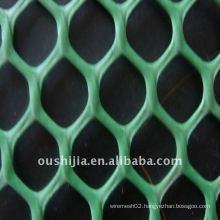 plastic plain net (oushijia)