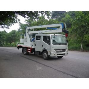 New Dongfeng mobile lift table platform mechanism vehicle