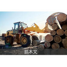 SEM Log Steel Gripper wheel loader for port