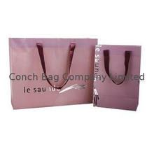 Cosmetic Recycled Paper Bags with Satin Ribbion Handle for