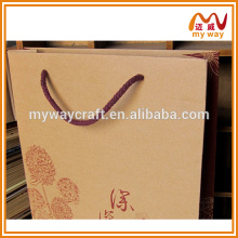 Arts and crafts kraft paper bags shopping bag foldable buy from china suppliers
