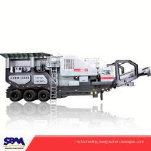 Gravel station used mobile brick crusher machine price