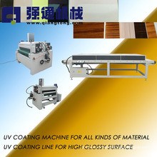 Línea de recubrimiento UV para la línea de recubrimiento de alto brillo / UV para tableros de MDF / línea de recubrimiento UV