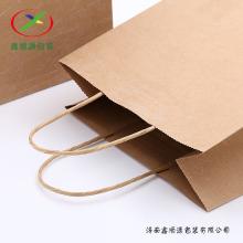 handle paper supermarket food paper bag