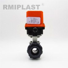 Electric PVC Ball Valve 220VAC